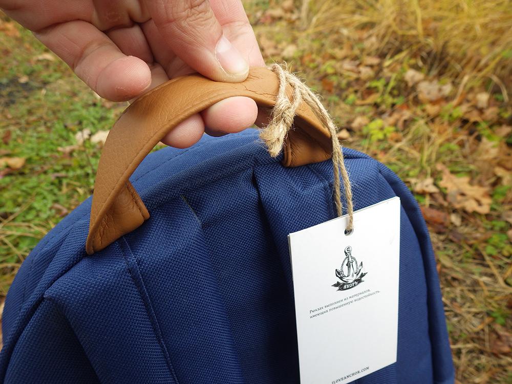 второй материал рюкзака Якорь
