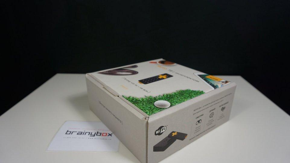 Moyo Box