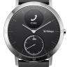 Withings Steel HR 40 mm -