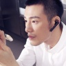 Bluetooth-гарнитура Xiaomi Mi Bluetooth Headset Wireless -